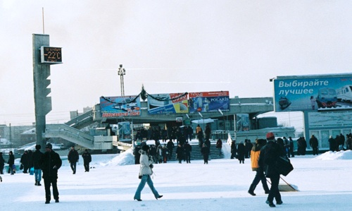novosibirsk.jpg
